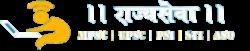 Rajyaseva Academy MPSC UPSC